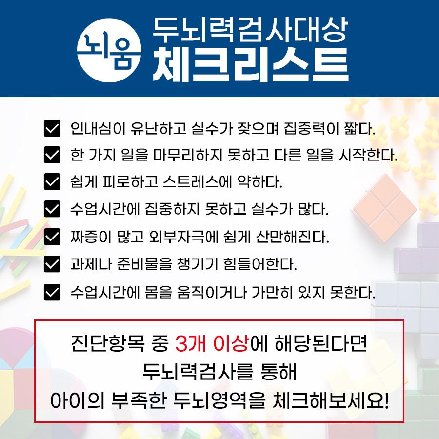 새학기이벤트(3월)_3.jpg