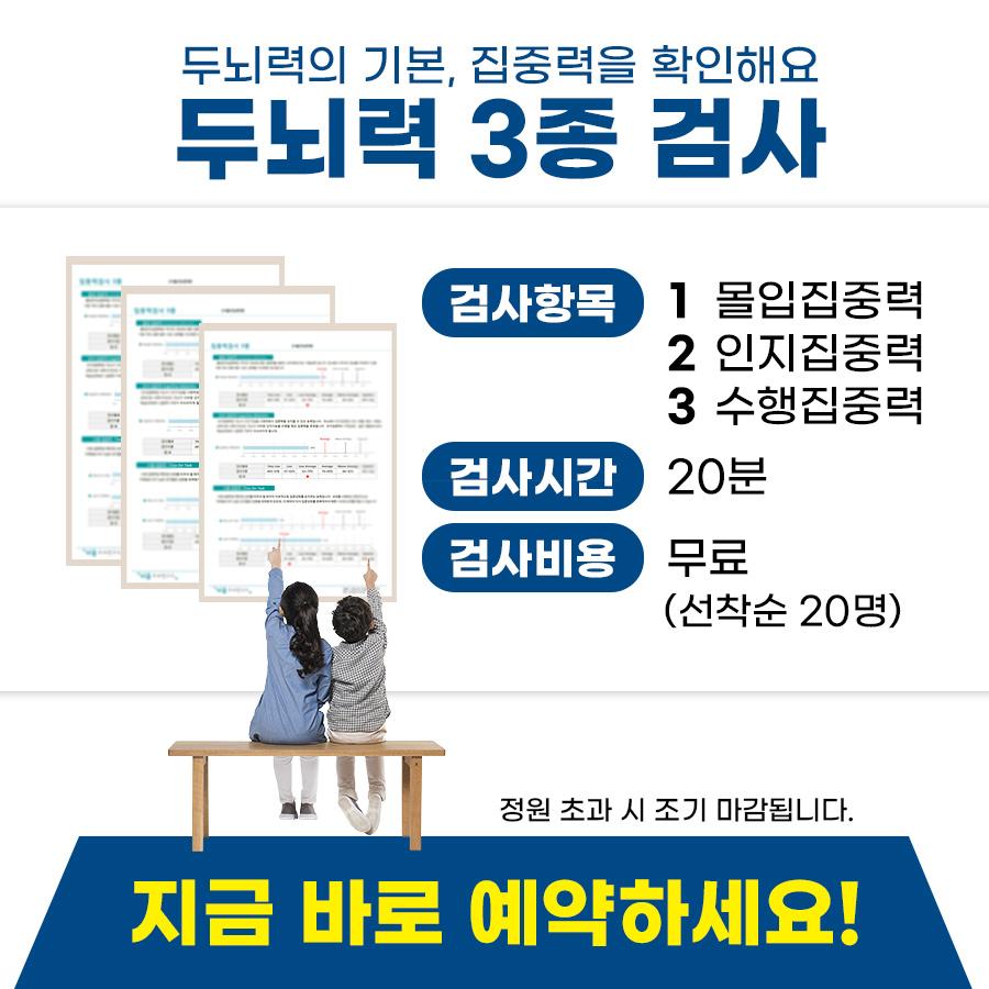 새학기이벤트(3월)_4.jpg
